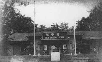 Red Swastika School's History